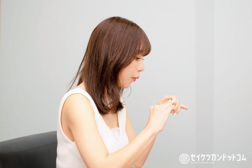 【メンズ必見】日野麻衣さんの清潔感対策は?